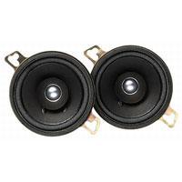 Kenwood 3 1/2 in. Car Speaker - KFC835C / KFC835 - IN STOCK