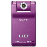 Sony Webbie HD 5 MP (Purple) - MHS-PM1/V / MHSPM1V - IN STOCK