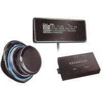 Kenwood CarPortal Media Controller - KOS-A300 / KOSA300 - IN STOCK