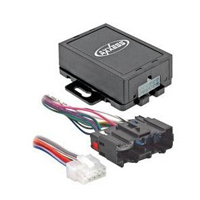 Metra LAN OnStar Interface for Non-Amplified Systems - GMOSLAN01 - IN STOCK