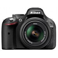 Nikon D5200 24.0 MP DSLR W/ DX VR Nikkor 18-55mm Kit Lens - D5200