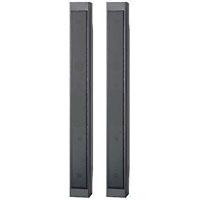 LG Add-on Speakers for LG MU50PZ90 Plasma Screen - AP-50SA12 / AP50SA12 - IN STOCK