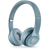 Beats By Dr. Dre Solo2 On-Ear Head Phones - Silver - B0518SLV - IN STOCK