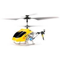 Griffin HELO TC Chopper - GC37841 - IN STOCK