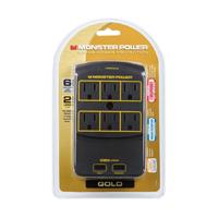 Monster Power Gold 650 USB+  - MPGLD600 - IN STOCK