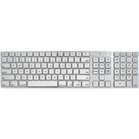iHome Full Size Mac Keyboard - IMACK121S - IN STOCK
