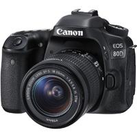 Canon EOS 80D 24.2 MP DSLR W/ EF-S 18-55mm IS STM Kit Lens -  EOS 80D / 1263C005 / EOS80DKIT