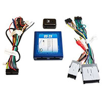 PAC OS2X Radio Replacement Interface with Onstar Retention for Select GM Class II Vehicles - OS2X - IN STOCK