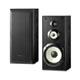 Sony 8 in. 3 Way Bookshelf Speakers (pr.) - SSB3000 - IN STOCK