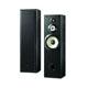 Sony Floor-Standing Speakers (pr.) - SSF5000 - IN STOCK