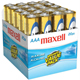 Maxell LR03 20MP AAA Cell 20 Pack Brick Battery - 723849 - IN STOCK