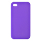 Bytech Silcon Case for iPod Touch - COV903TCH - IN STOCK
