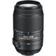 Nikon 55300MMVR