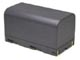 Samsung Extra 6-Hour Battery For Samsung Hi-8 Camcorders - SBL320 - IN STOCK