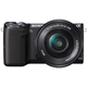 Sony Alpha αNEX-5T 16.1 MP Mirrorless Camera W/ E 16-50mm lens - NEX-5TL/B / NEX5TLB - IN STOCK