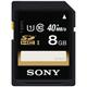Sony 8GB Class 10 SDHC Memory Card - SF8UY/TQMN / SF8UYTQMN - IN STOCK