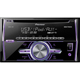 Pioneer 2-DIN CD Receiver with MIXTRAX, USB Control for iPod�/iPhone�, and Pandora� Ready - FH-X500UI / FHX500 - IN STOCK