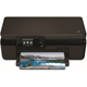 HP Photosmart 5520 e-All-in-One Printer - PS5520E - IN STOCK