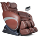 Cozzia Brown Leather Zero G Massage Chair - 16027BRW - IN STOCK