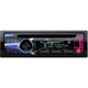 JVC In-Dash CD/MP3/USB/Bluetooth Car Stereo Receiver - KD-R950BT / KDR950 - IN STOCK