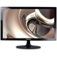 Samsung 22 in. 1920x1080 LED Monitor - S22D300NY - IN STOCK
