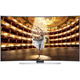 Samsung UN78HU9000 78 in. Smart UHD 4K Clear Motion Rate 1440 3D LED Curved UHDTV - UN78HU9000 - IN STOCK
