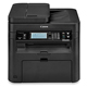 Canon imageCLASS MF216N Mono-Laser Printer with Scanner, Copier and Fax - MF216N - IN STOCK