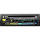 JVC Single Din CD/MP3/WMA/Pandora Car Stereo Receiver - KDR760 - IN STOCK