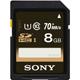 Sony 8GB Class 10 SDHC Memory Card - SF8UY2/TQ / SF8UY2TQ - IN STOCK