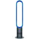 Dyson AM02 Tower Fan - Iron Blue - AM02USIRBU - IN STOCK