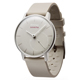 Withings HWA01SAND