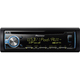 Pioneer Single Din In Dash CD Receiver with Mixtrax, CD, and USB - DEHX3800 - IN STOCK