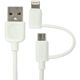 Gecko Dual Connect Lighting Cable - White - GG100153 - IN STOCK