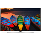 LG 86UH9500 86 in. webOS 3.0 4K UltraHD TruMotion 240Hz LED 3D UHDTV - 86UH9500 - IN STOCK