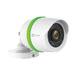 Ezviz BA201B Single Bullet Security Camera - BA201B - IN STOCK